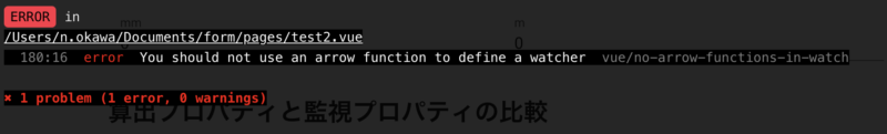 ESLint caution: You should not use an arrow function to define a watcher